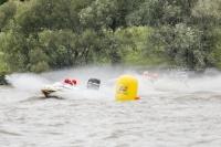 09.-12.08.2016 Water Ski Racing EM_7